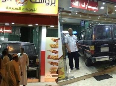 بالصور.. قائد مركبة يفقد السيطرة على سيارته ويقتحم مطعم في المجاردة