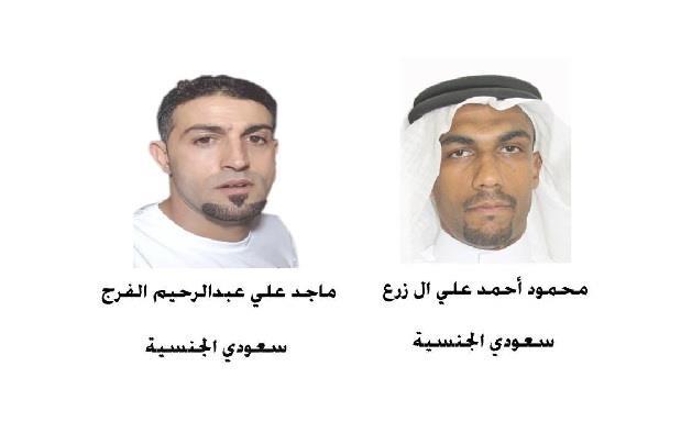 """""""أمن الدولة"""" تكشف تفاصيل العملية الاستباقية التي قُـتل فيها إرهابيان بالقطيف"""