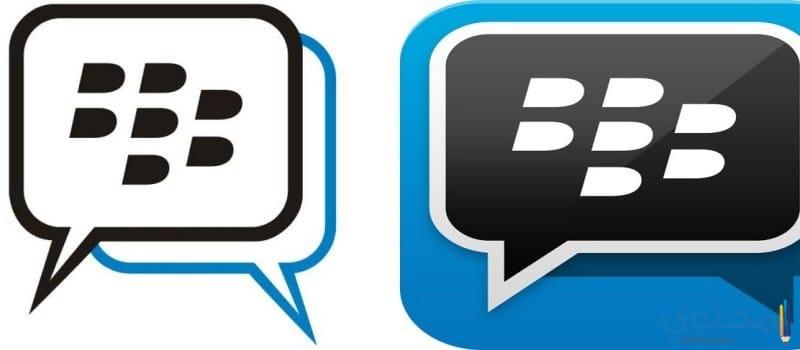 واتساب يهزم تطبيق BBM بالضربة القاضية