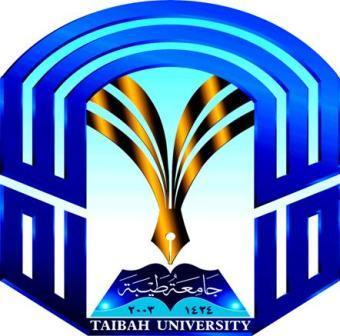 وظائف شاغرة للمعيدات في جامعة طيبة