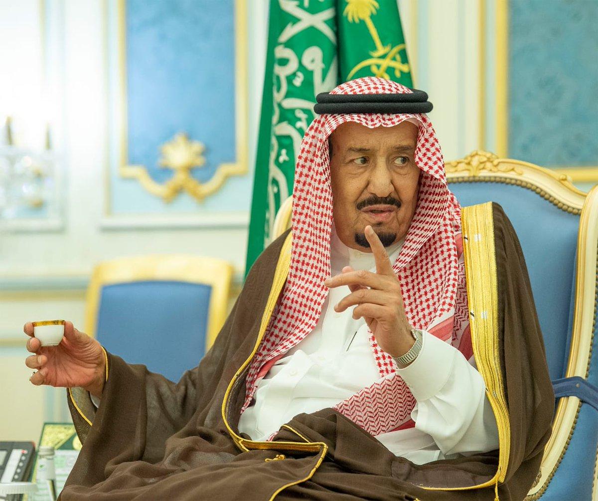 الملك سلمان يؤكد على أهمية رفع مستوى الخدمات البلدية لتحقيق تطلعات المواطنين والمقيمين