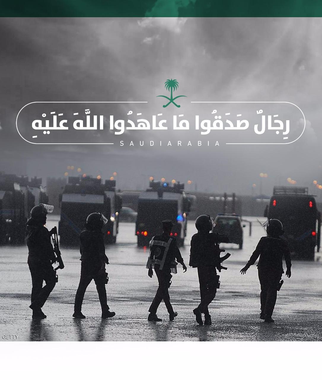 ولي العهد و الحرب على الإرهاب