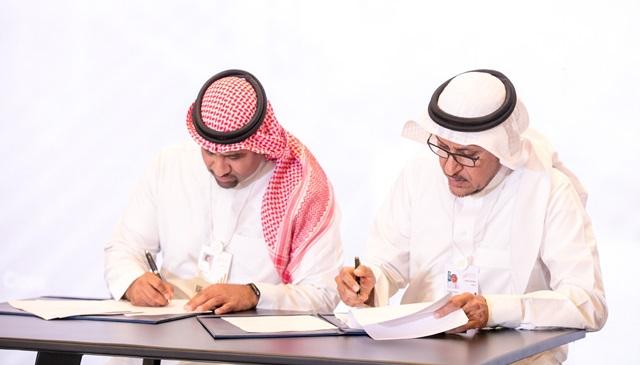 """""""مدن"""" و""""السعودي الفرنسي"""" يوقّعان اتفاقية لدعم المنشآت الصغيرة والمتوسطة بمنتج تمويلي يصل مليار ريال"""