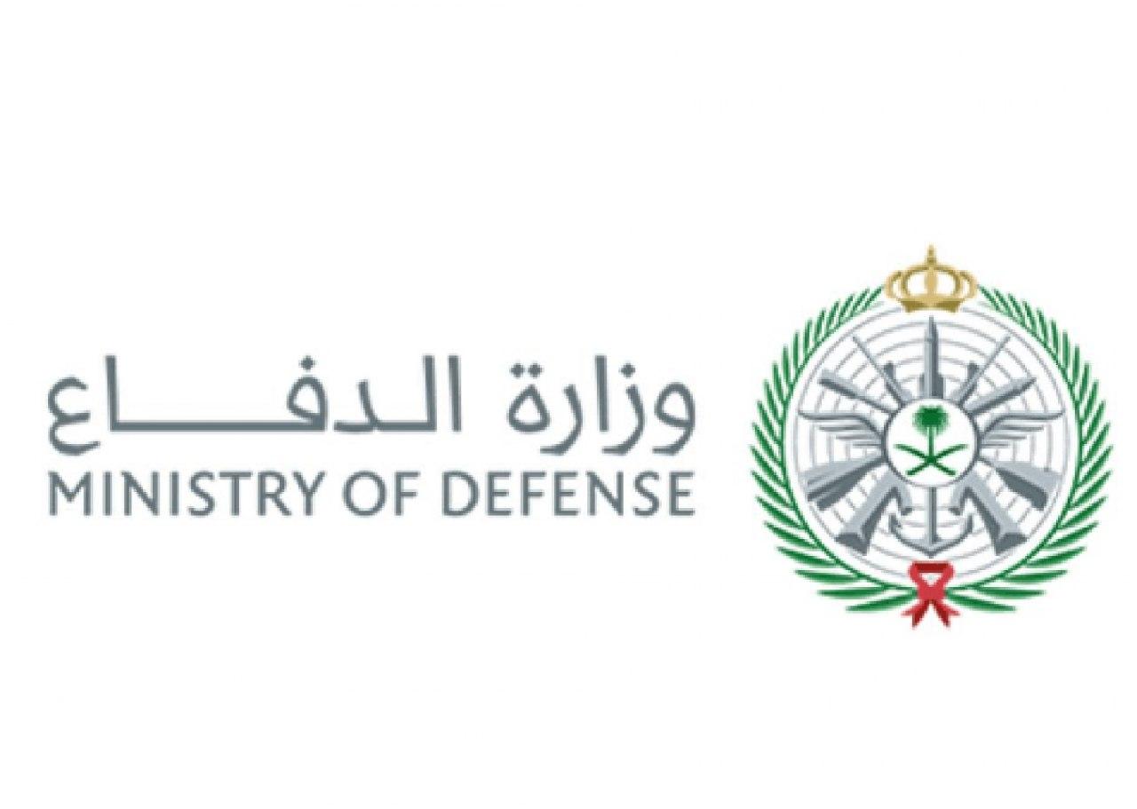 وزارة الدفاع: بدء قبول الخريجين على وظيفة «ضابط».. التفاصيل كاملةً والرابط