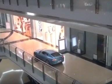 المول الشهير يمتنع عن توضيح مقطع السيارة الفارهة
