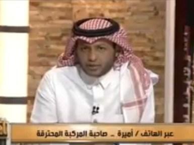 بالفيديو.. صاحبة السيارة المحترقة بالطائف: قال لي والله لأربيكي وأحرقها