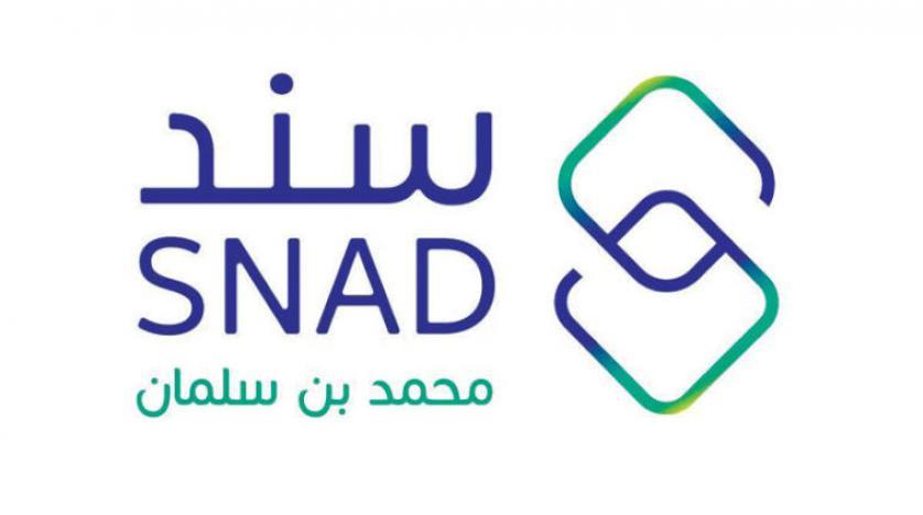 ما العلاقة بين سند محمد بن سلمان وباقي برامج الدعم ؟