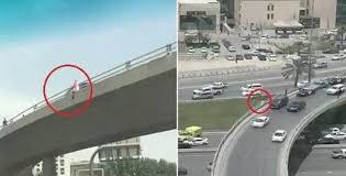 شرطة الرياض تكشف تفاصيل محاولة الانتحار من أعلى جسر ميدان القاهرة