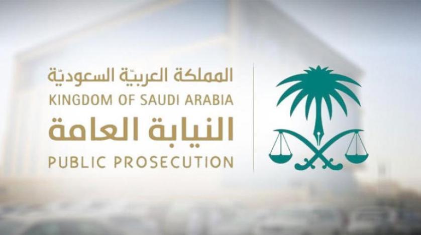 مسوقة الإعلان المخالف تقدم اعتذارها بعد استدعائها من قبل النيابة العامة