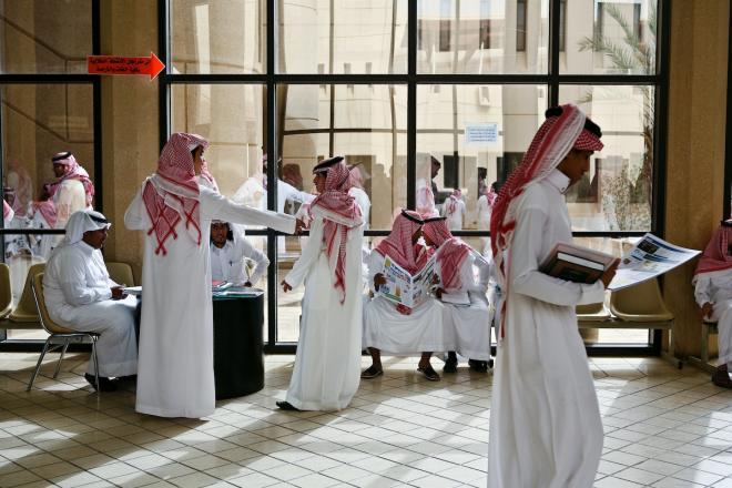 المملكة تسعى إلى زيادة معدلات التوظيف وخفض معدل البطالة إلى هذه النسبة%