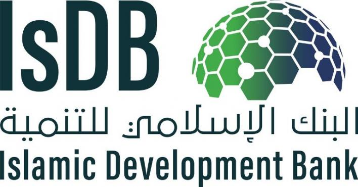 5 وظائف إدارية شاغرة في البنك الإسلامي للتنمية