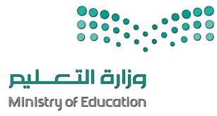 المركز الإعلامي للقمم الثلاث في مكة .. جاهز