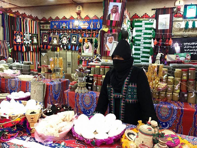 غبقة رمضانية في السوق الشعبي بعرعر