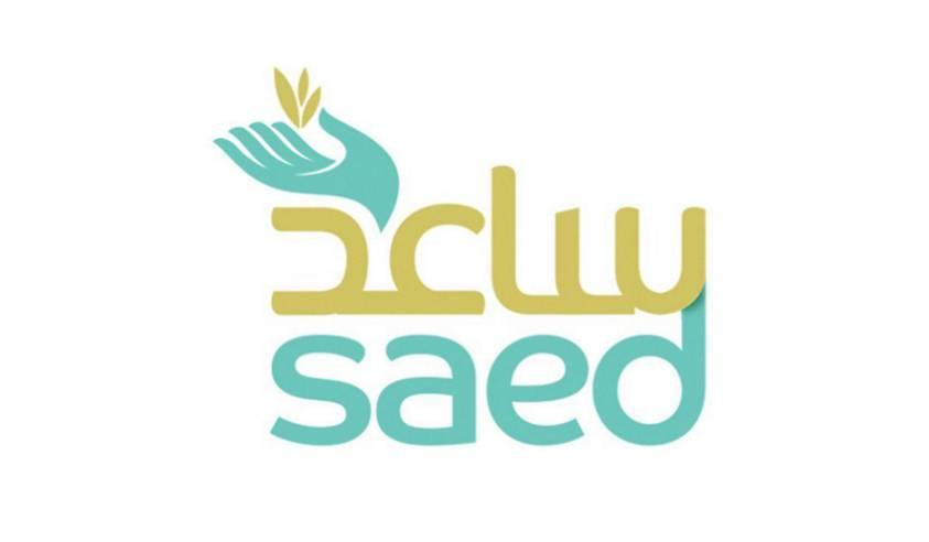 وظائف إدارية شاغرة في جمعية ساعد الخيرية بعرعر