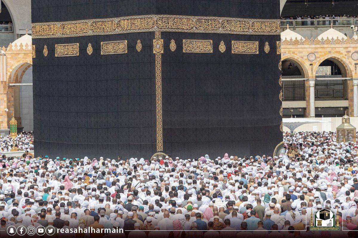 نصائح وإرشادات لقاصدي الحرم المكي