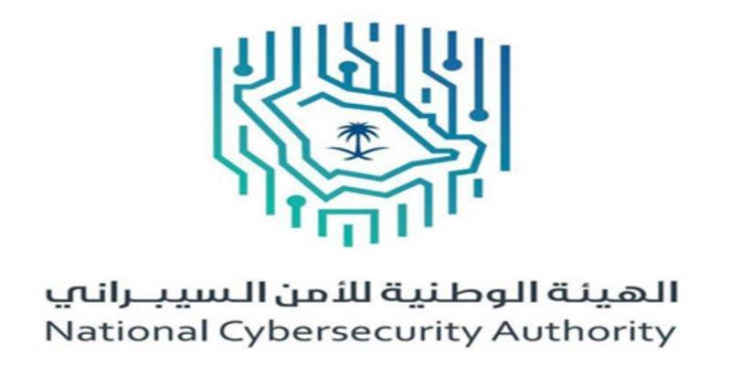 """الأمن السيبراني تصدر تحذيراً أمنياً بخصوص ثغرة """"الواتساب"""""""