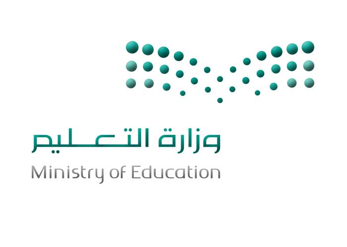 """""""التعليم"""" تطلق برنامج الرغبات للبديلات المشمولات بالتثبيت"""