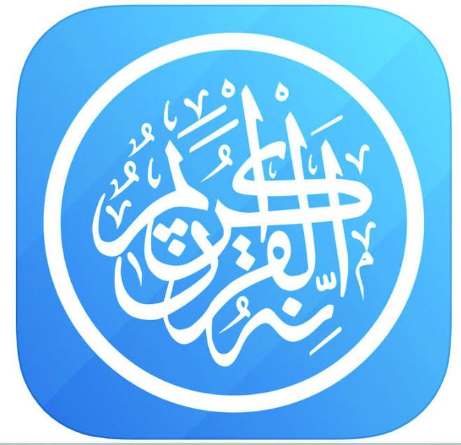 تطبيق Quran Pro .. مصحف مرتل مع ميزة التفسير والترجمة بـ 30 لغة مختلفة