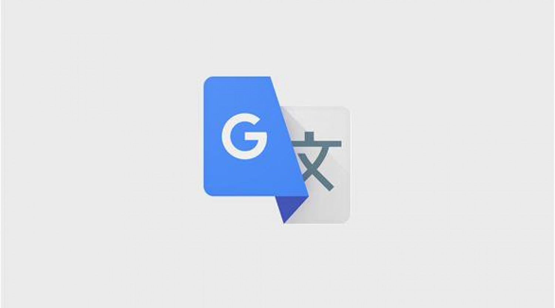 جوجل تعلن عن ميزة جديدة خاصة بالترجمة.. تعرّف عليها