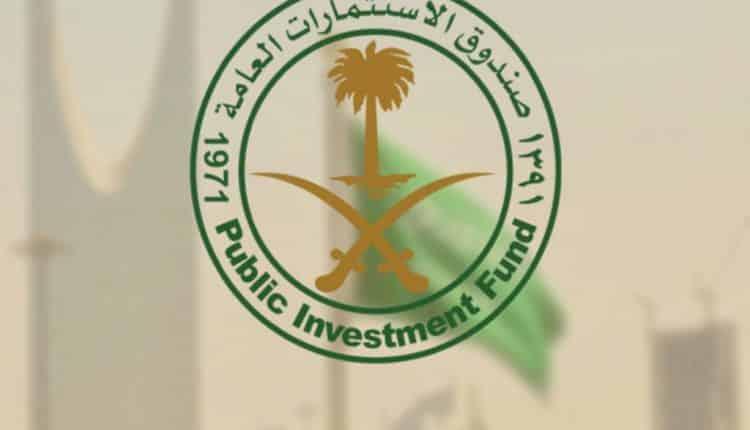 منح صندوق الاستثمارات العامة 7 صلاحيات جديدة لتحقيق أهدافه داخل وخارج السعودية