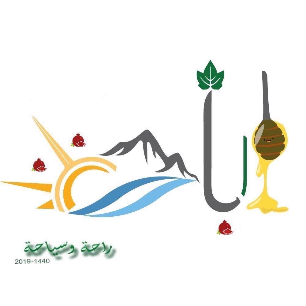 مصمم شعار صيف الباحة : أشكر سمو أمير المنطقة لإنصافي