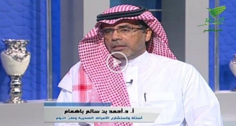 """""""استشاري"""": السعوديون من أقل دول العالم نومًا بالليل.. ونظامنا في رمضان مُضرٌّ بالصحة"""