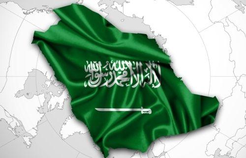 هنا السعودية 🇸🇦
