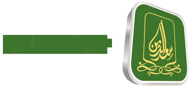 45 #وظيفة للنساء بشركة حلويات سعد الدين في 6 مدن