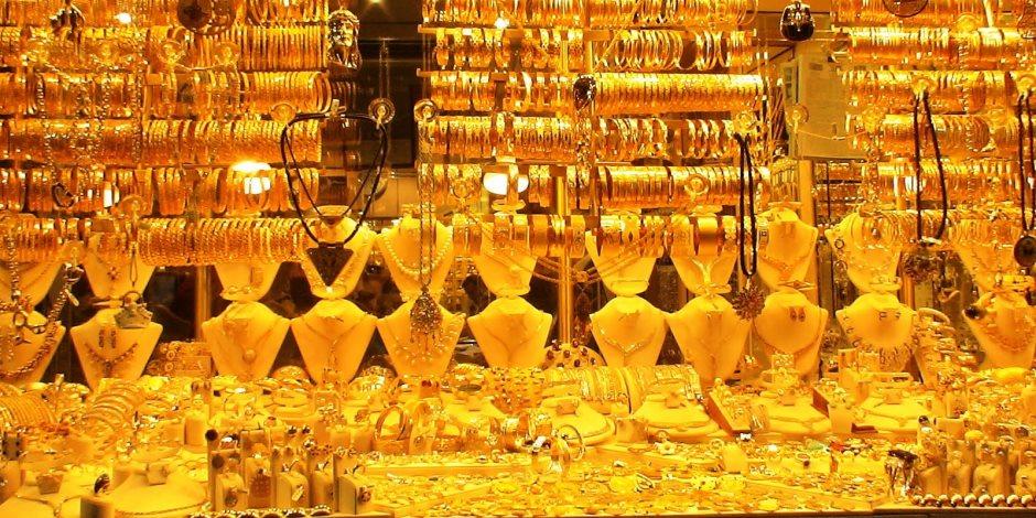 ارتفاع أسعار الذهب اليوم الأربعاء