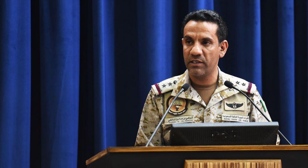 اعتراض وإسقاط طائرتين بدون طيار أطلقتهما المليشيا الحوثية الإرهابية باتجاه خميس مشيط