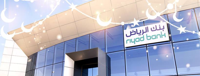 وظائف إدارية وتقنية شاغرة لحديثي التخرج في بنك الرياض