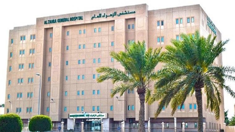 10 وظائف تمريض للنساء بمستشفى الزهراء العام بالقطيف