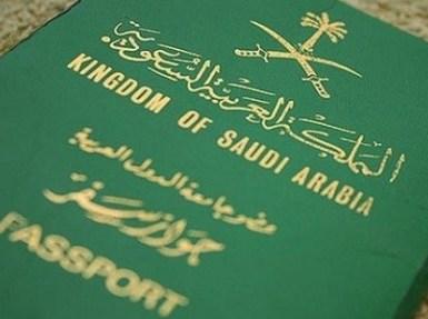 عدد الدول المسموح للمواطنين بالسفر إليها بدون تأشيرة مسبقة