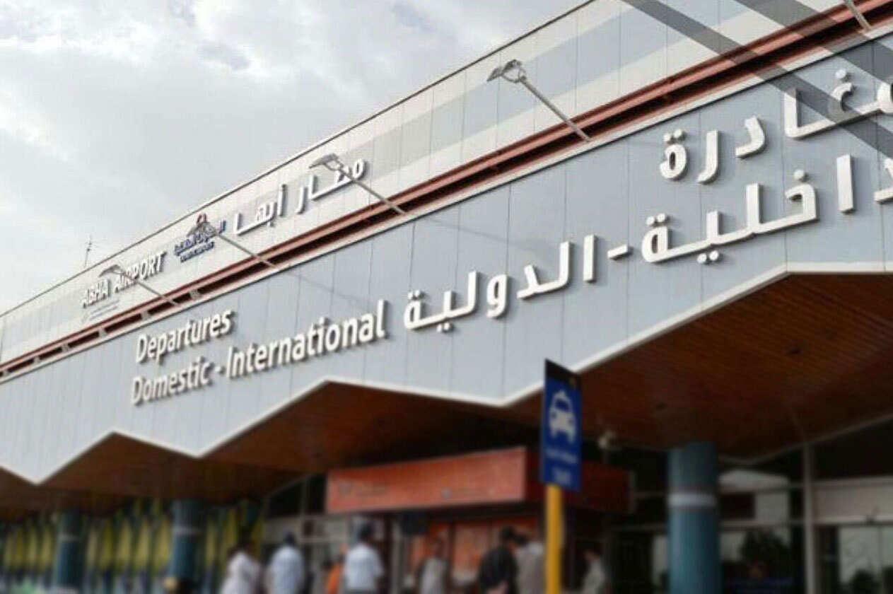 هجوم أرهابي على #مطار_ابها و وفاة.. التفاصيل