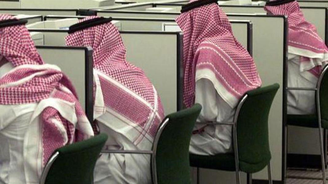 مصادر: لائحة المنافسات تحدد 4 حالات للتعامل مع موظفي الدولة
