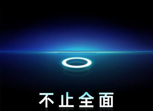أوبو ستكشف عن أول هاتف في العالم بكاميرا أمامية تحت الشاشة