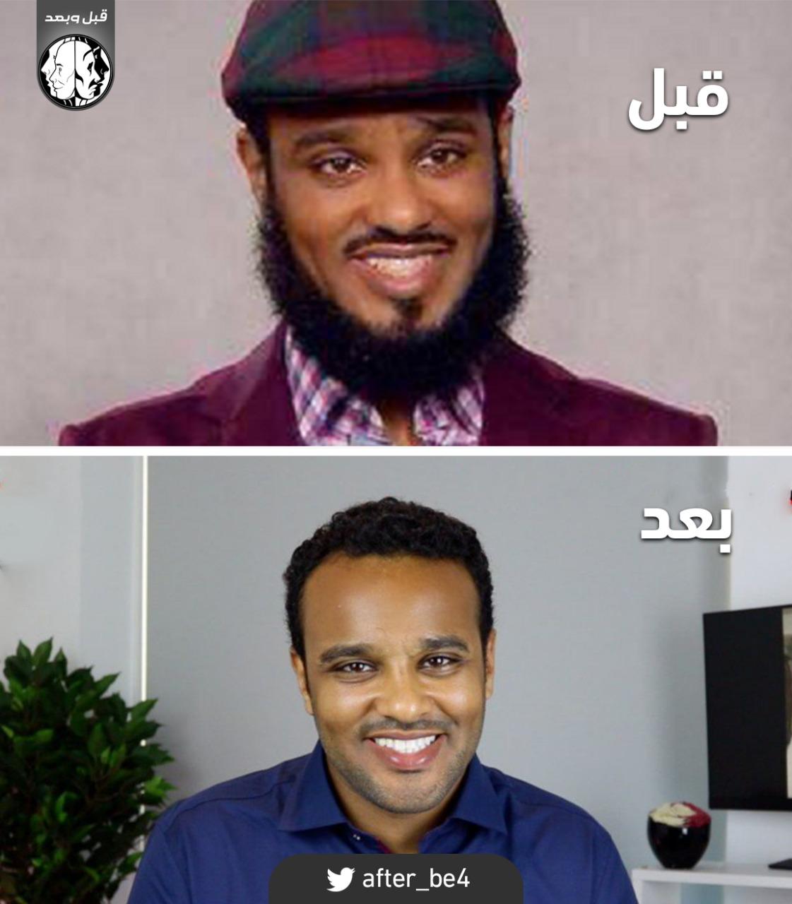 عبدالله الصالح