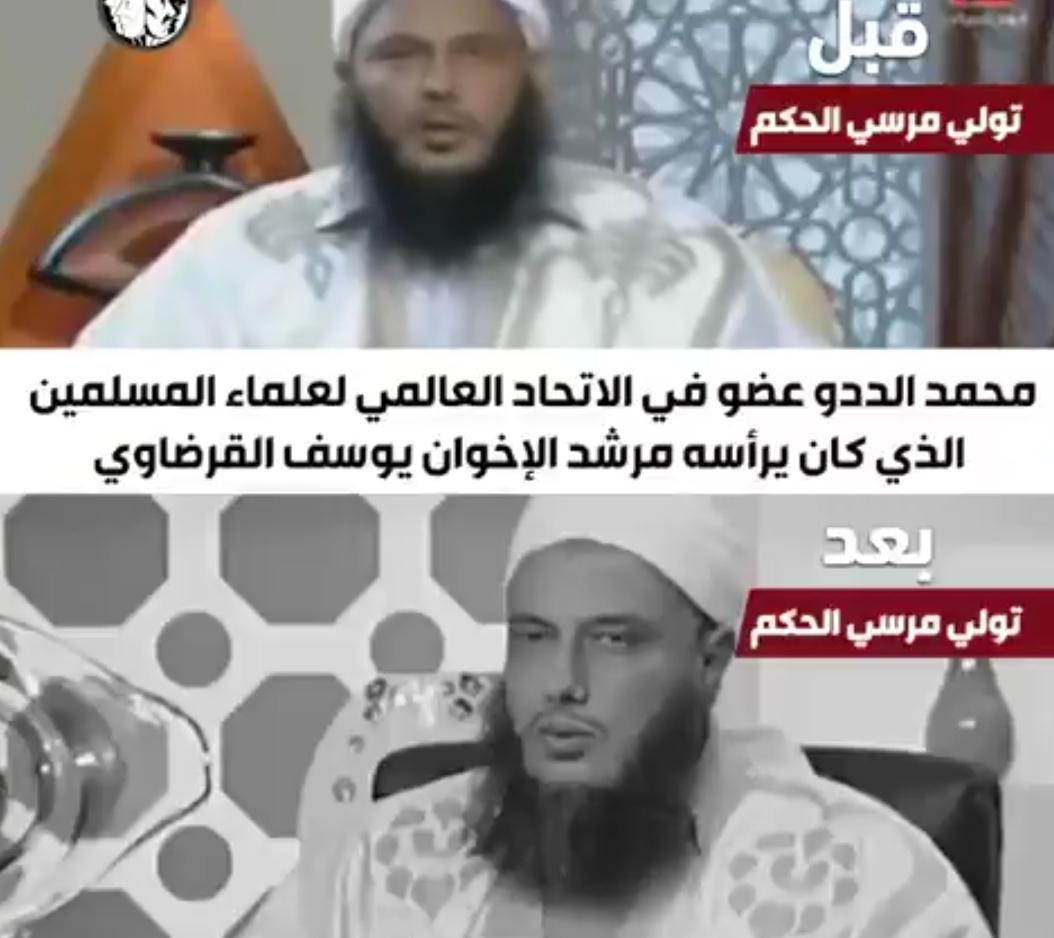 الشّرع والأدلة في منهج #الإخوان تفسر حسب ما يخدم مصلحتهم