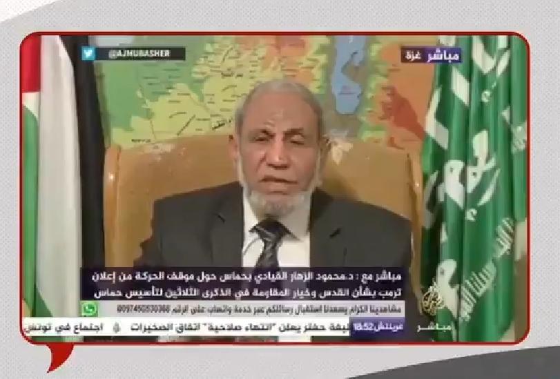 محمود الزهار .. فلسطين مجرد سواك أسنان !!
