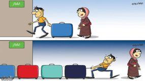 أطرف الكاريكاتيرات حول السفر والسياحة