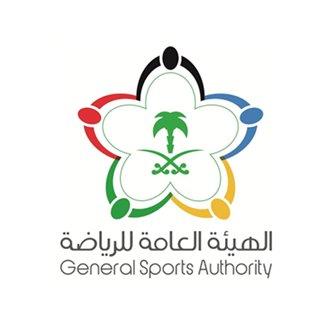 توضيح هام  من هيئة الرياضة حول ترشيحات نادي النصر