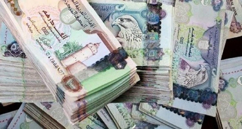 «موظفة» تختلس 10 ملايين درهم …  لهذا السبب!!