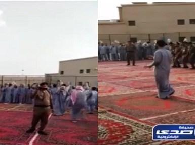 شاهد ضباط أحد السجون في المملكة يرقصون مع النزلاء احتفالا بالعيد