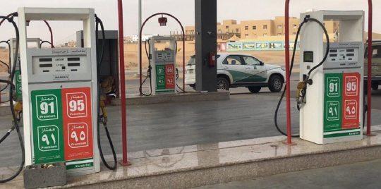 ارامكو تعلن أسعار البنزين الجديدة.. التفاصيل