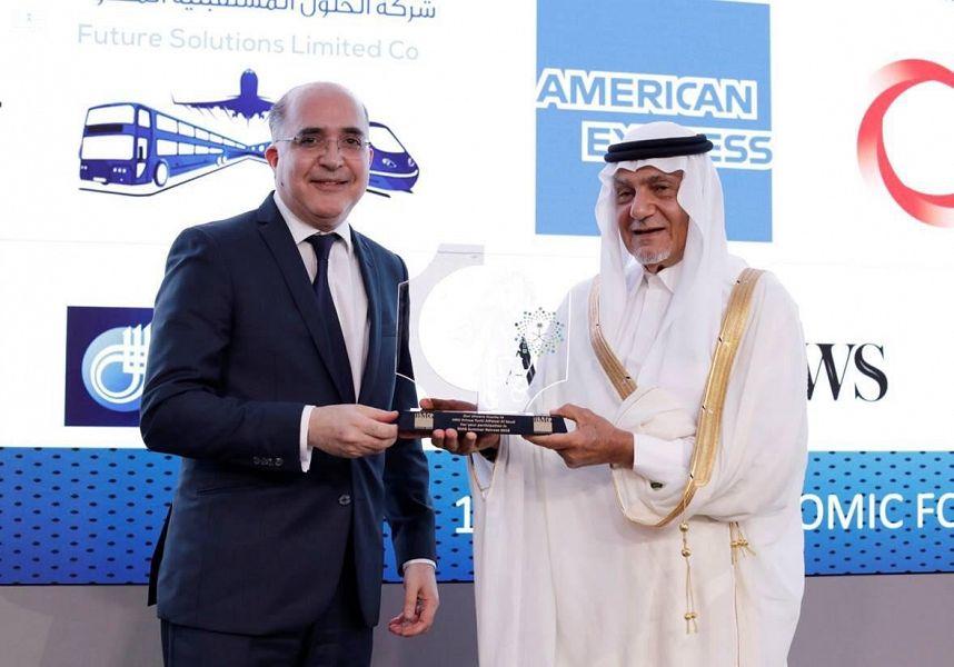 تركي الفيصل: المملكة بلد جاذب للاستثمار في ظل رؤية المملكة 2030
