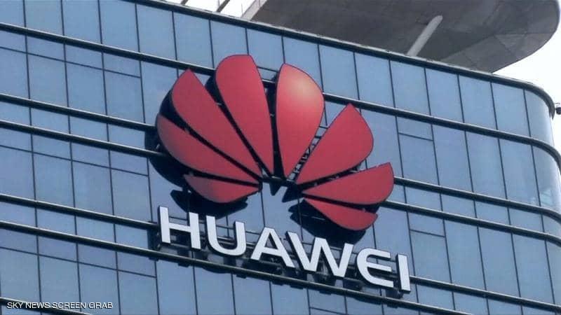 """اتهامات غربية جديدة لموظفي """"هواوي"""" الصينية"""