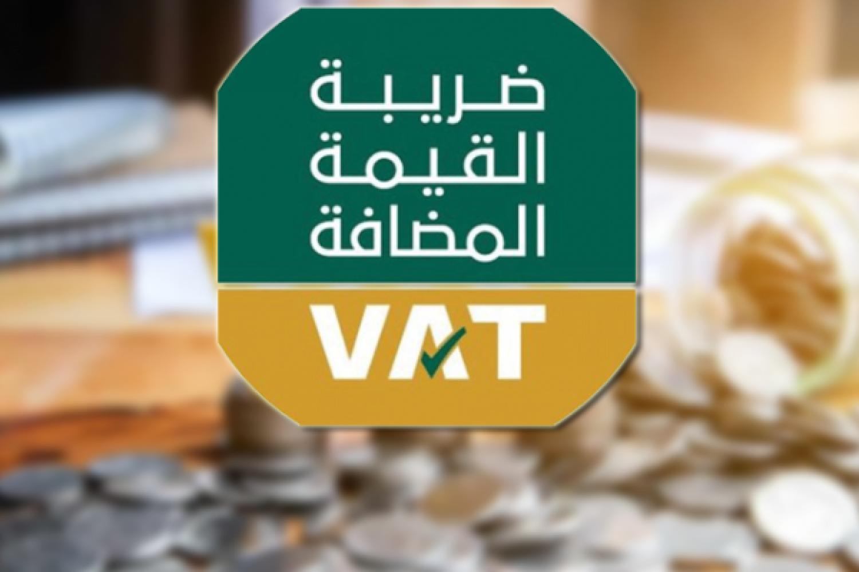 تعديلات على لائحة ضريبة القيمة المضافة