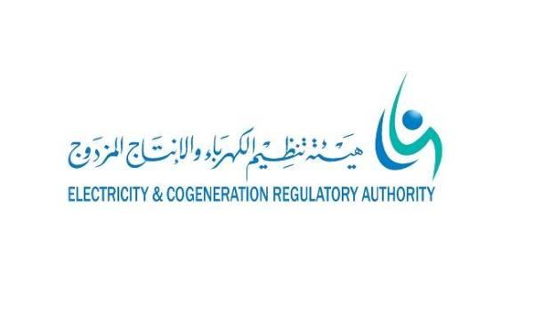 «تنظيم الكهرباء»: 6 حالات يُحظر فيها فصل الخدمة عن المستهلك لعدم السداد.. تعرف عليها