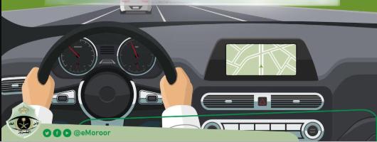 """""""المرور"""" يطالب قائدي السيارات بالابتعاد عن 4 أمور أثناء القيادة"""