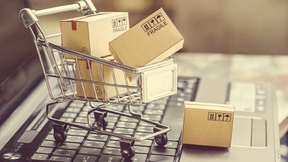 26 مادة تنظم التجارة الإلكترونية
